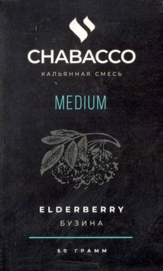 Табак Chabacco Medium - Бузина (Elderberry) фото