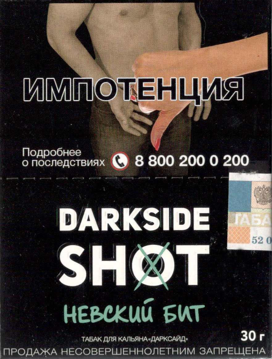 Табак Dark Side Shot - Невский Бит фото