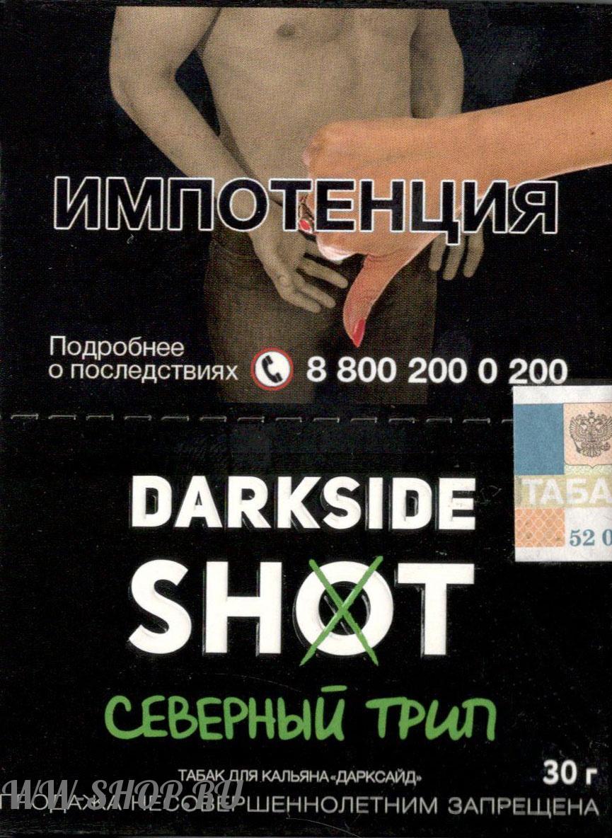 Реклама табачных изделий кальянов и зажигалок филипп моррис сигареты оптом от производителя