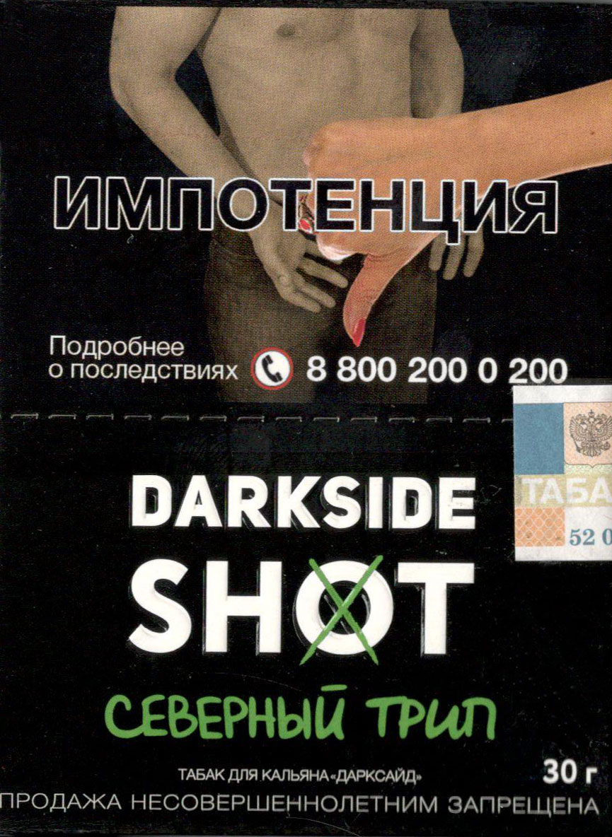 Табак Dark Side Shot - Северный Трип фото
