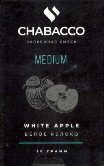 Табак Chabacco Medium - Белое Яблоко (White Apple) фото