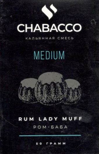 Табак Chabacco Medium - Ром-Баба (Rum Lady Muff) фото