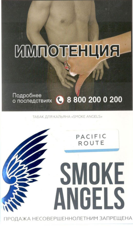 Табак Smoke Angels- Тихоокеанский Маршрут (Pacific Route) фото